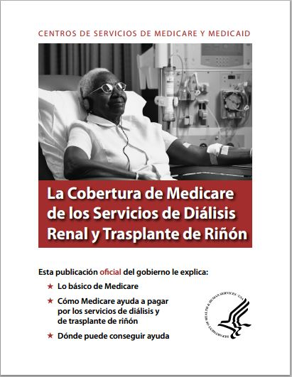 Medicare PDF cover Spanish